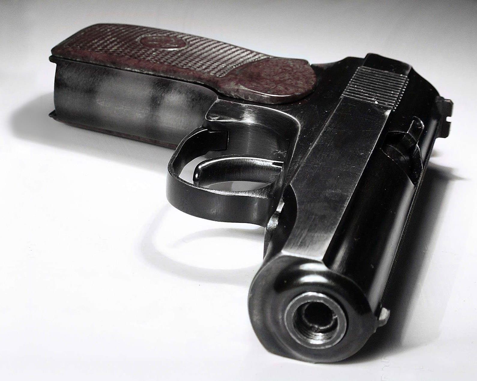 Лазерный Пистолет Макарова